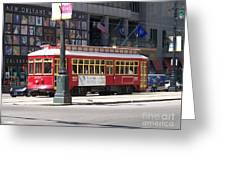 Canal Street Streetcar Greeting Card