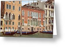 Canale Grande Greeting Card