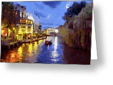 Water Canals Of Amsterdam Greeting Card