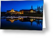 Candle Lake Golf Resort Greeting Card by Gerald Murray Photography