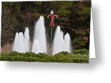 Candy Cane Water Fountain Greeting Card