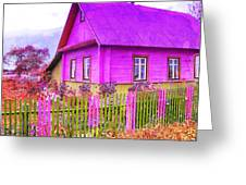 Candy Cottage - Featured In Comfortable Art Group Greeting Card