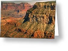 Canyon Grandeur 1 Greeting Card