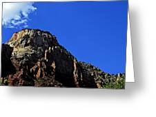 Canyon Junction Greeting Card