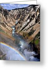 Canyon Rainbow Greeting Card
