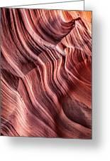 Canyon Texture Greeting Card