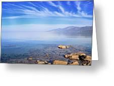 Cap Corse Under An Azure Sky Greeting Card