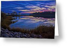 Cape Charles Sunrise Greeting Card