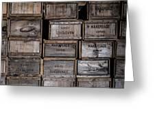 Cape Cod Cranberry Crates Greeting Card
