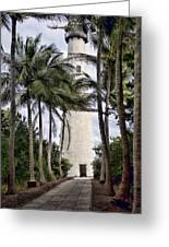 Cape Florida Historic Lighthouse Greeting Card