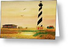 Cape Hatteras Light At Sunset Greeting Card