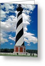 Cape Hatteras Light Station Greeting Card