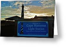 Cape Hatteras Lighthouse 2 11/05 Greeting Card