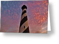 Cape Hatteras Lighthouse 5 11/05 Greeting Card