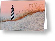 Cape Hatteras Sunrise Greeting Card