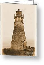 Cape Jourimain Lighthouse Greeting Card
