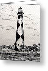 Cape Lookout Lighthouse Nc Greeting Card