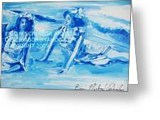 Cape May Bathing Beauty Greeting Card