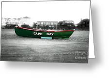 Cape May Fusion Greeting Card