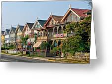 Cape May New Jersey Greeting Card