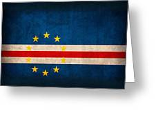 Cape Verde Flag Vintage Distressed Finish Greeting Card