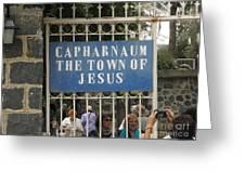 Capharnaum Greeting Card
