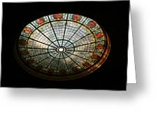 Capital Building Stained Glass 2 Greeting Card