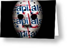 Capitals Goalie Mask Greeting Card