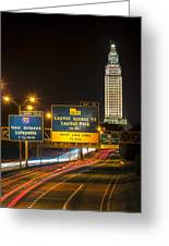 Capitol Area Access Road Greeting Card