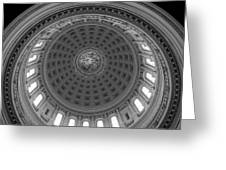 Capitol Dome - Wisconsin Greeting Card