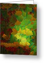Capixart Abstract 80 Greeting Card by Chris Axford