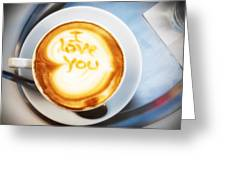 Cappuccino Greeting Card by Fabrizio Troiani
