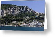 Capri Italy Greeting Card