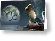 Capricorn Zodiac Symbol Greeting Card