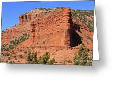 Caprock Canyon 2 Greeting Card