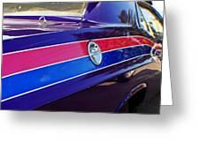 Car Colors Greeting Card