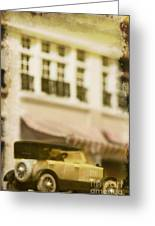 Car In Miniature Greeting Card