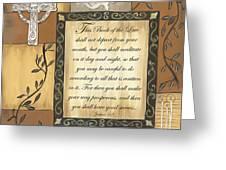Caramel Scripture Greeting Card