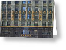 Carbide And Carbon Building Greeting Card by Adam Romanowicz