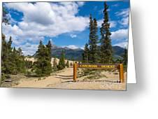 Carcross Desert Sand Dunes Yukon Territory Canada Greeting Card