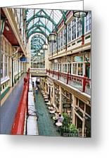 Cardiff Wyndham Arcade 8278 Greeting Card