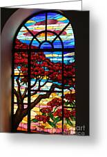 Caribbean Stained Glass  Greeting Card