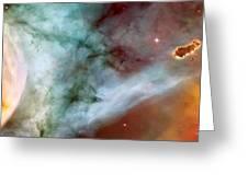 Carina Nebula #4 Greeting Card