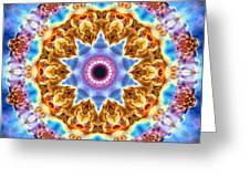 Carina Nebula I Greeting Card