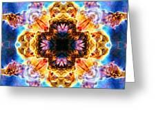 Carina Nebula V Greeting Card