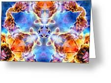 Carina Nebula Vi Greeting Card