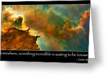Carl Sagan Quote And Carina Nebula 3 Greeting Card