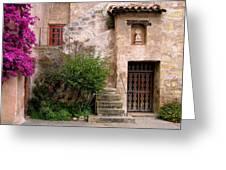 Carmel Mission Basilica, Carmel, California Greeting Card