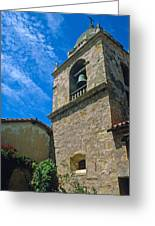 Carmel Mission In Sun Greeting Card
