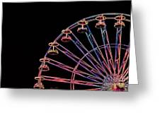 Carnival - Ferris Wheel Greeting Card